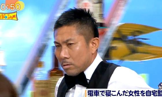 ワイドナショー画像 アルコール評論家と紹介され憮然とした表情で登場する前園真聖 2016年6月26日