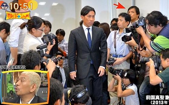 ワイドナショー画像 2013年の前園真聖の謝罪会見に同席した阿部祐二が前園の対応を賞賛 2016年6月26日