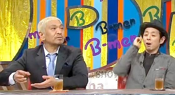 ワイドナショー画像 宮藤官九郎 松本人志「IPPONグランプリでいい答えだと思ったらお題が間違ってることがある」 2016年6月26日