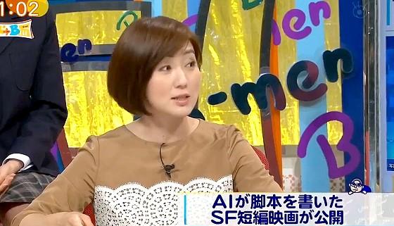 ワイドナショー画像 佐々木恭子アナが大喜利AIの仕組みを説明 2016年6月26日