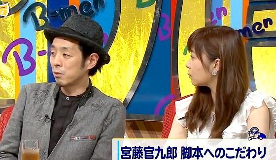 ワイドナショー画像 台本のアドリブが見事な西田敏行の例をあげる宮藤官九郎と聞き入る指原莉乃 2016年6月26日