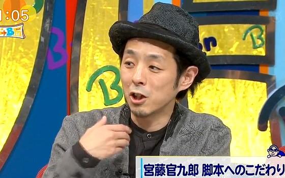ワイドナショー画像 宮藤官九郎「コントと同じでドラマの芸人は台本に書いてある以上に面白くしてくれるという期待がある」 2016年6月26日