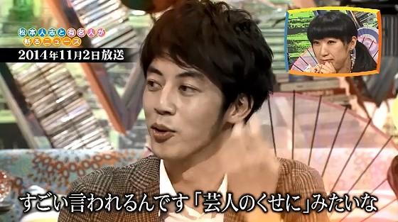 ワイドナショー画像 キングコング西野亮廣がワイドナショーに出演した際のコメント 2016年7月3日