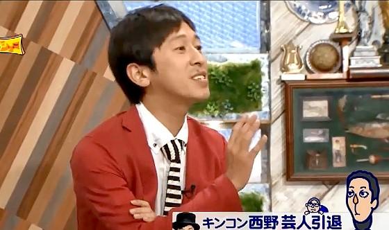 ワイドナショー画像 キンコン梶原が相方西野亮廣のパイン飴特命配布主任に困惑の表情 2016年7月3日