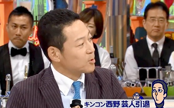 ワイドナショー画像 東野幸治がキングコング梶原に「西野との話し合いはしてるの?」 2016年7月3日