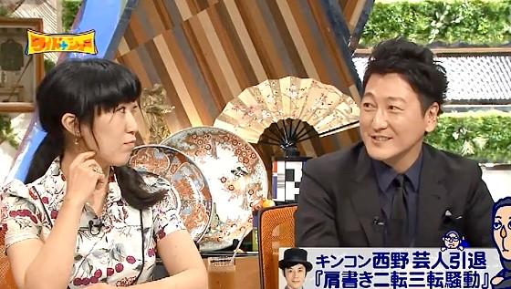 ワイドナショー画像 堀潤がキングコング西野と対談 2016年7月3日