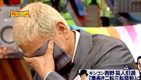 ワイドナショー画像 松本人志が女子高生の青木珠菜のコメントに笑いをこらえる 2016年7月3日