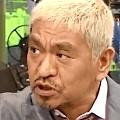 ワイドナショー画像 松本人志が無言で立ち去った酒井法子に怒り「冷凍マンモスみたいなりやがって」 2016年7月3日