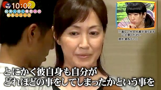 ワイドナショー画像 高島礼子が夫・高知東生容疑者について会見 2016年7月3日