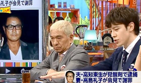ワイドナショー画像 松本人志 ウエンツ瑛士「心が弱っている時にクスリに手を出すのは守る人がいるかどうかで決まる」 2016年7月3日