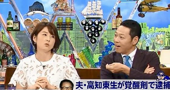 ワイドナショー画像 秋元優里アナ「不倫より覚醒剤の方がいや」 2016年7月3日