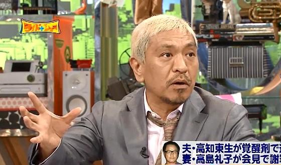 ワイドナショー画像 松本人志「高島礼子主演のドラマで麻薬について語る場面があってもいい」 2016年7月3日