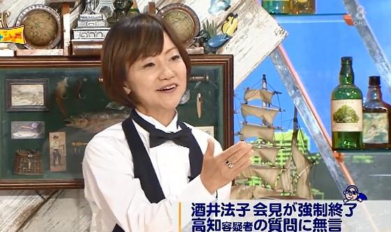 ワイドナショー画像 長谷川まさ子が酒井法子の態度に腹を立てる 2016年7月3日