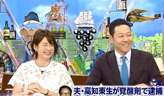 ワイドナショー画像 東野幸治が松本人志に「なんでもかんでも考えすぎです」 2016年7月3日