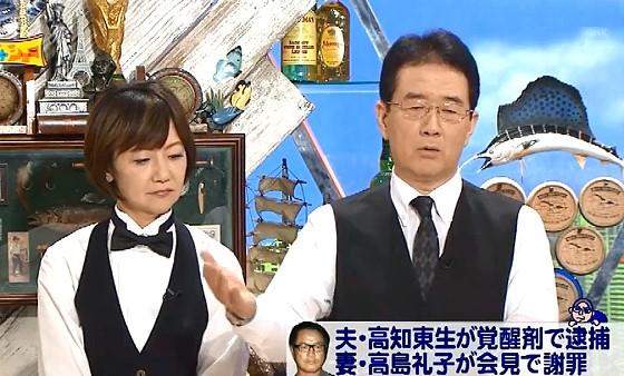 ワイドナショー画像 犬塚浩弁護士「覚醒剤の入手ルートの解明は難しい」 2016年7月3日