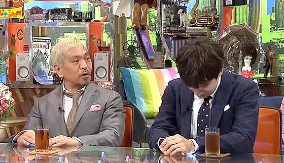 ワイドナショー画像 松本人志 ウエンツ瑛士が初のメインMCの特番が上手くいかず落ち込む 2016年7月3日