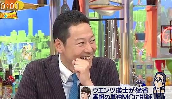 ワイドナショー画像 失敗しても人のせいにするという東野の言葉をウエンツ瑛士に言われ苦笑する東野幸治 2016年7月3日