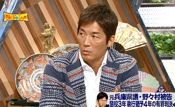 ワイドナショー画像 長嶋一茂「野々村竜太郎氏のやったことは県民に対する背任行為」 2016年7月10日