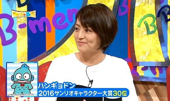 ワイドナショー画像 サンリオショップの思い出を語る赤江珠緒はハンギョドンが好きだった 2016年7月10日