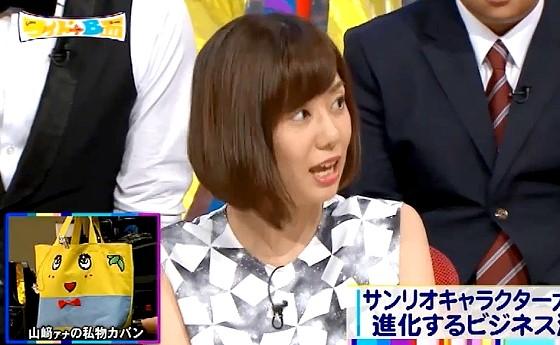 ワイドナショー画像 山崎夕貴アナ「ふなっしーの露出が減ったのにともなってふなっしーバッグも引退」 2016年7月10日