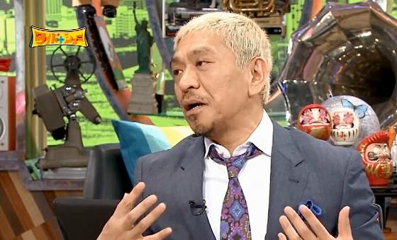 ワイドナショー画像 松本人志がみうらじゅんに「じゅんさんロスがあったが会ってみるとそうでもなかった」 2016年7月10日