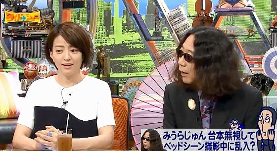 ワイドナショー画像 赤江珠緒 みうらじゅんが東スポの裸でベッドシーンに乱入報道を否定 2016年7月10日
