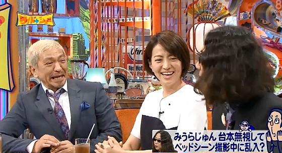 ワイドナショー画像 松本人志 赤江珠緒 みうらじゅんが裸でベッドシーンに乱入という報道に実は宣伝用の撮影だったと語る 2016年7月10日