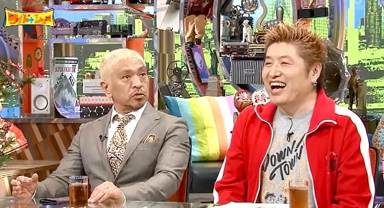 ワイドナショー画像 松本人志 吉田豪「TVタックルの番組収録の前にビートたけしに詰め寄られた」 2016年7月17日