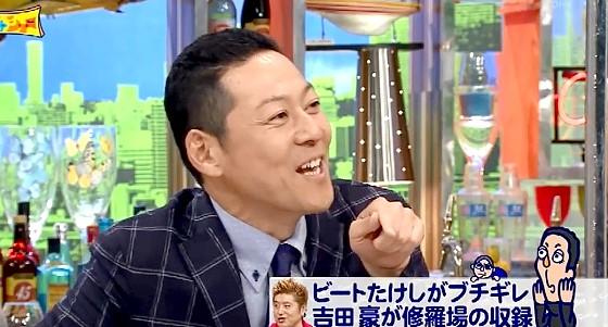 ワイドナショー画像 東野幸治が吉田豪に「ビートたけしブチギレ事件」について聞く 2016年7月17日