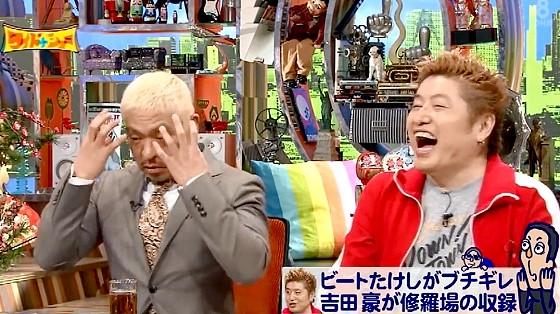 ワイドナショー画像 松本人志が吉田豪に「ビートたけしの誤解は解けたがトラウマになってコマネチだけで脂汗」 2016年7月17日