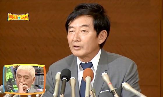 ワイドナショー画像 石田純一の出馬断念会見 2016年7月17日