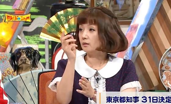 ワイドナショー画像 千秋「オリンピックのセレモニーでかっこいい人を都知事にしたい」 2016年7月17日