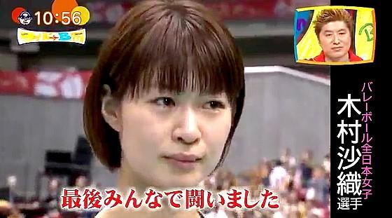 ワイドナショー画像 バレーボール全日本女子木村沙織がオリンピック出場を決めた際のインタビュー 2016年7月17日