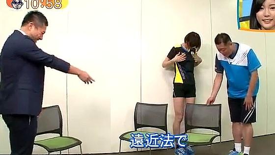 ワイドナショー画像 顔の小さい木村沙織と並ぶためイスを引く眞鍋監督 2016年7月17日