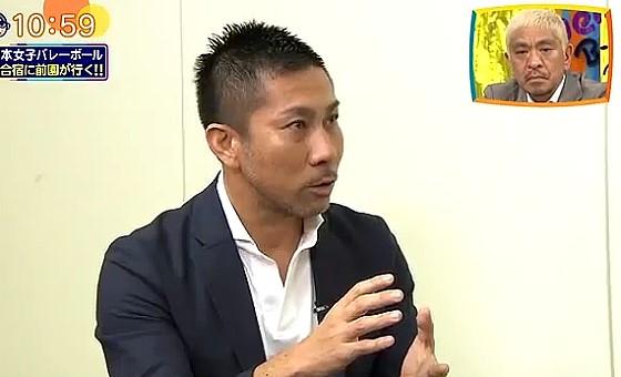 ワイドナショー画像 眞鍋監督と木村沙選手にインタビューする前園真聖 2016年7月17日