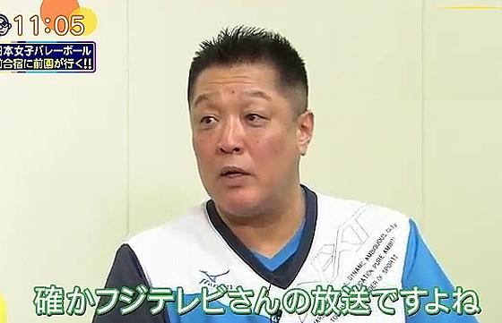 ワイドナショー画像 眞鍋ジャパン最重要の試合はフジテレビ放送 2016年7月17日