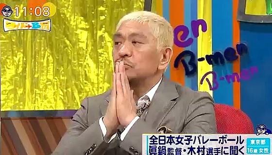 ワイドナショー画像 全日本女子バレー眞鍋監督のキャラを評価する松本人志 2016年7月17日