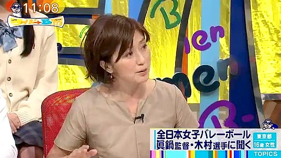 ワイドナショー画像 佐々木恭子アナ「全日本女子バレーは選手と監督の距離が近い」 2016年7月17日