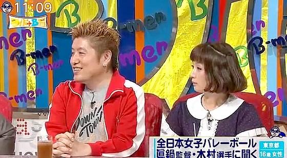 ワイドナショー画像 吉田豪が全日本女子バレーの木村沙織選手の高いアイドル性を評価 2016年7月17日