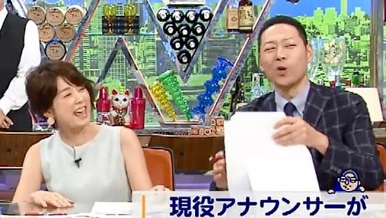 ワイドナショー画像 愛人クラブの電話番号を知りたいという松本人志に呆れる秋元優里アナと教えようとする東野幸治 2016年7月17日