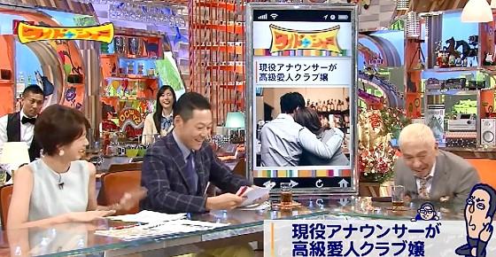 ワイドナショー画像 東野の「ちょっと黙りなさいあなた」に小さくツッコミを入れる秋元優里アナ 2016年7月17日