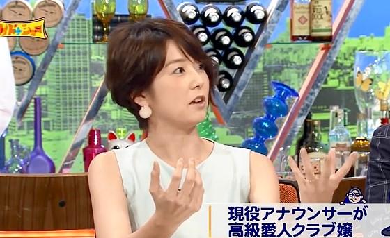 ワイドナショー画像 「愛人クラブに登録する男性は問題ない」という松本に秋元優里アナが「女性だけが大事になるほはおかしい」と反論 2016年7月17日