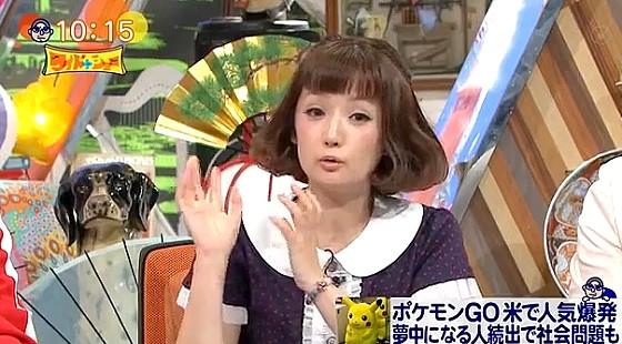 ワイドナショー画像 千秋「ポケモンGOの日本配信が楽しみ」 2016年7月17日