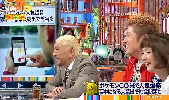 ワイドナショー画像 吉田豪「名前はGOだがポケモンGOはやらない」 2016年7月17日