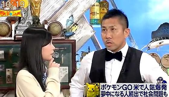 ワイドナショー画像 女子高生の竹俣紅と前園真聖が安いドラマのような三文芝居 2016年7月17日