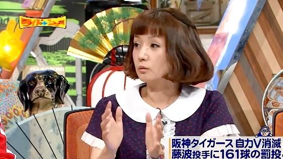 ワイドナショー画像 采配に批判が集まる金本監督に千秋が「ファンがお願いしてなってもらったのに」 2016年7月17日