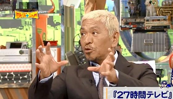 ワイドナショー画像 松本人志「27時間テレビはとんねるずとダウンタウンで司会するような思い切ったことが必要」 2016年7月31日