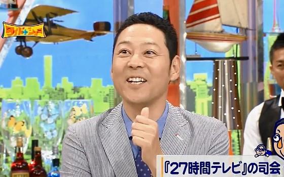 ワイドナショー画像 東野幸治「27時間テレビの司会が来たら断らない」 2016年7月31日