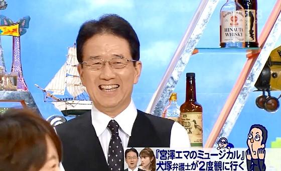 ワイドナショー画像 犬塚浩弁護士が大好きなミュージカルで宮澤エマの演技を評価 2016年7月31日