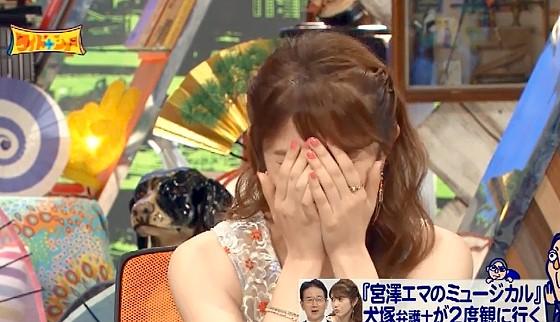 ワイドナショー画像 15歳の役を初々しく演じたと評価された宮澤エマが照れ笑い 2016年7月31日